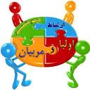 مدرسه نمونه امام حسن مجتبی (ع) زابل