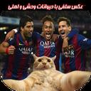 Animals Selfi