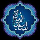Monajate Shabaniye
