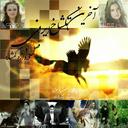 آخرین تکشاخ ایرانی جلددوم