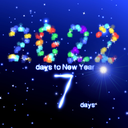 New Years 2020 countdown