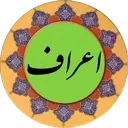 araaf