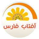 آفتاب فارس