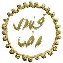 قنادی رضا