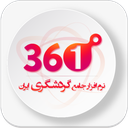 ایران °361