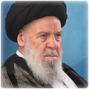 کتابخانه آیت الله موسوی اردبیلی
