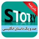 101 English Stories + translation