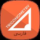 Trigonometry (Persian)