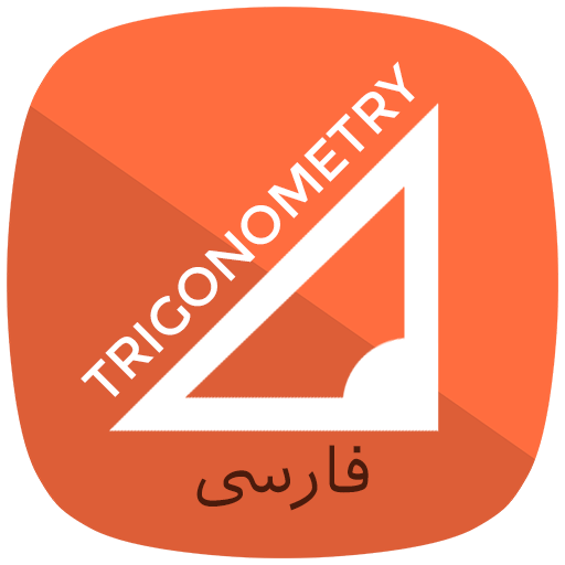 Trigonometry (Persian)