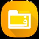 فایل منیجر فوق پیشرفته فارسی