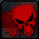 شهر مرده