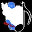 موسیقی ایران