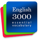 Essential English Vocabulary Builder. Learn Words