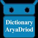 Dictionary AryaDroid