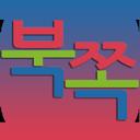 لغات پرکاربرد کره ای به همراه تلفظ