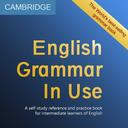 آموزش گرامر انگلیسی Grammar In Use