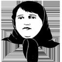 دیوان پروین اعتصامی