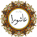 ashoura