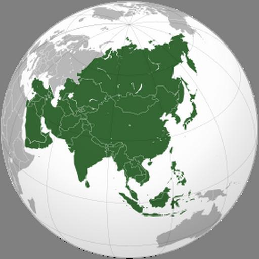 قاره اسیا