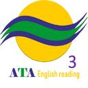 آموزش زبان انگلیسی آتا3