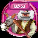 kadkhoda Words game