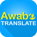 Awabe Translate : Translate All Languages