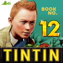 The Adventures of Tintin - Red Rack