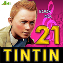 The Advanture of TinTin - The Casta
