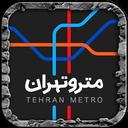 نقشه مترو تهران دقیق