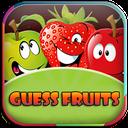 حدس بزن کدام میوه است