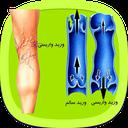 Deeprein Thrombosis