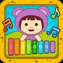 آهنگ های خارجی برای کودکان