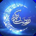 ماه رمضان ۱۳۹۶