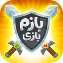 BazamBazi (Online Games)