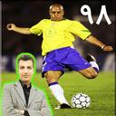 فوتبال98پلی استیشن