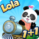 Lola's Math Train - Learn 1+1