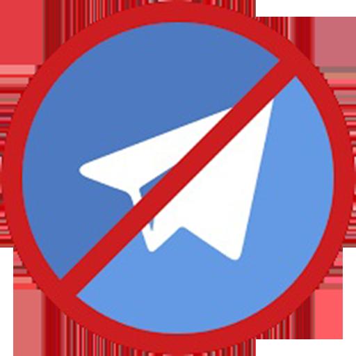 دانلود تلگرام 5800