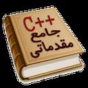 ++Marjae Moghadamty C