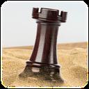 شطرنج ایرانی