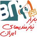 بازار نیازمندیهای ایران