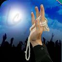 دعا کلید رحمت خدا