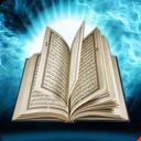 قرآن و بدن انسان