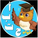 اموزش حروف الفبای فارسی + اعداد