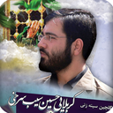 آلبوم مداحی حاج حسین سیب سرخی