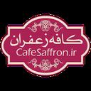 cafesaffron