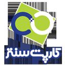 کارپت سنتر   تابلوفرش ماشینی ایران
