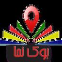 بوک نما