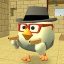 Chicken Gun