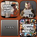 رمز + ماشین + موتور برای GTA