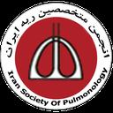 انجمن فوق تخصصی ریه ایران